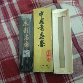 上海墨厂出品