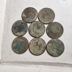 【保真】八枚合售,送后图三枚不清楚啥币。都是老的。湖南民国双旗嘉禾,当制钱二十文铜元,中华铜板、铜币。个别有点不清,要求完美慎拍8+3