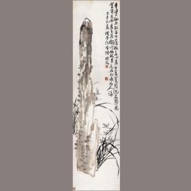 陈师曾-幽林芳意 中国画名画真迹高清微喷复制装饰临摹学习