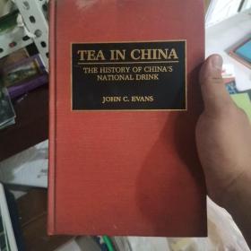 中国茶叶 TEA IN CHINA: THE HISTORY OF CHINA'S NATIONAL DRINK 1992年 精装