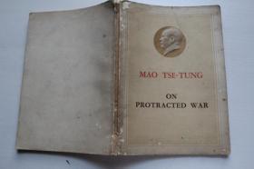 MAO TSE-TUNG ON PROTRACTED WAR(毛泽东:论持久战)英文版