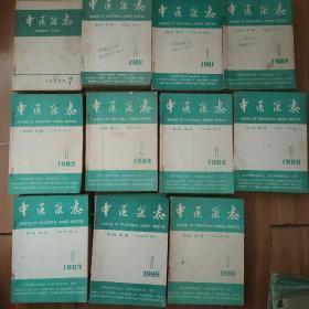 中医杂志共246本从1979年第7期到1999年第十二期全部不缺