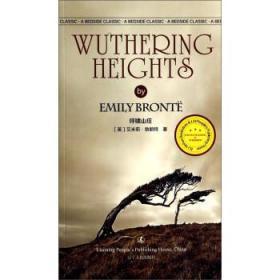 Wuthering Heights 艾米莉·勃朗特 9787205077969 辽宁人民出版社 正版图书