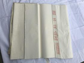 老宣纸  贡宣 (138厘米*70厘米) 87张