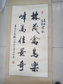 ����涔�娉�瀹堕������瀛�����浣���4骞冲昂淇���