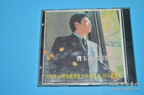 CD--璐圭��娓�--浣��ュ������?锛���纰�瑁�锛�