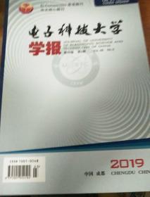 �靛��绉���澶у��瀛���2019骞�2��