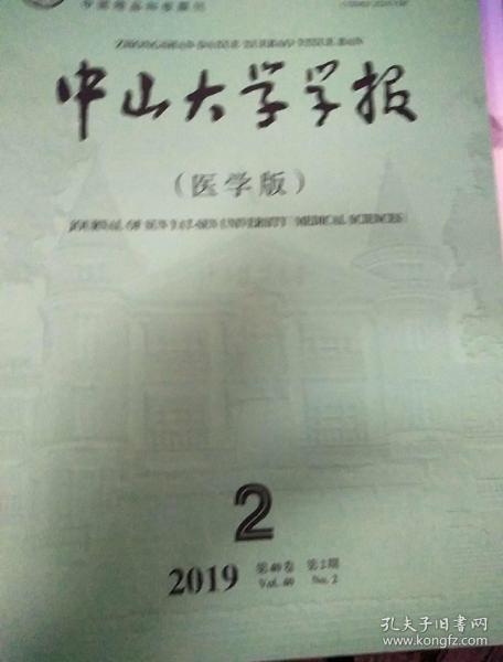 涓�灞卞ぇ瀛�瀛��ワ��诲����锛�2019骞�2��