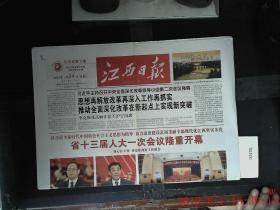 姹�瑗挎�ユ�� 2018.1.24