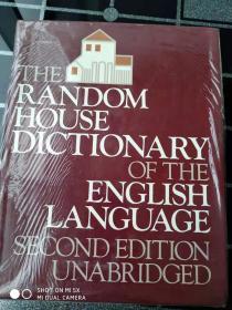�拌揣  The Random House Dictionary of the English Language, 2nd Edition, Unabridged
