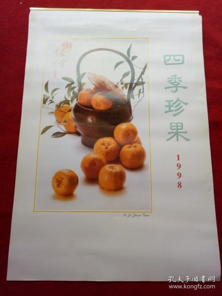 ���ф�惰������骞村����1998��瀛g������12���ㄥ��������绉�瀛������虹��绀�