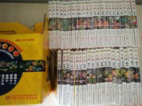 龙珠全套42册带盒