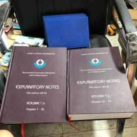 WORLD CUSTOMS ORGANIZATION HARMONIZED COMMODITY DESCRIPTION AND CODING SYSTEM EXPLANATORY NOTES(fifth edition ) 2012 (vol1+vol2)