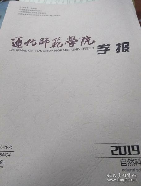 ����甯���瀛��㈠���ヨ���剁�瀛���2019骞�1��