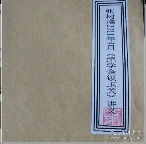 寮���娣�2011骞�4����缁�瀛��������炽��璁蹭�锛�澶��版��锛�