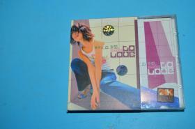 CD ��绉����荤��