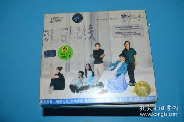 CD 婊��抽�㈢嚎