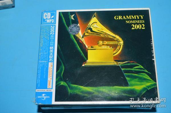 CD 2002第四十四屆格萊美提名