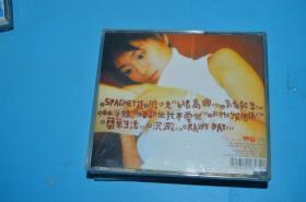 CD--梁詠琪