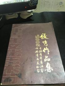 2005��浣抽��骞寸���瀹躲����浣抽��骞翠功娉�瀹朵�绉�浣�����