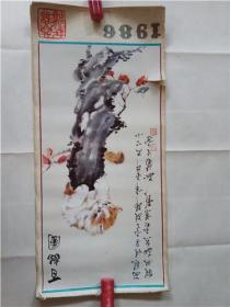 1987����锛��界����