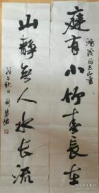 周慧珺书法曾任上海书法家协会主席,中国书法家协会副主席、上海市文联副主席,上海中国画院一级美术师。现为中国书法家协会顾问尺寸99x43