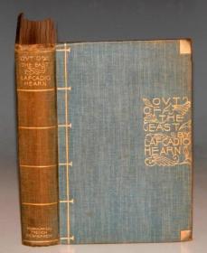 1895 年Lafcadio Hearn -  Out of the East 小泉八云随笔名著《来自东方》珍贵初版本 精美东方设计装桢 配补插图