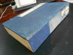 民國古籍善本古代名著《天工開物》繪圖精美白紙精印品相極佳