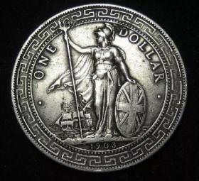 银圆银元 英国站洋人英国 袁大头真品大洋龙洋外国钱币