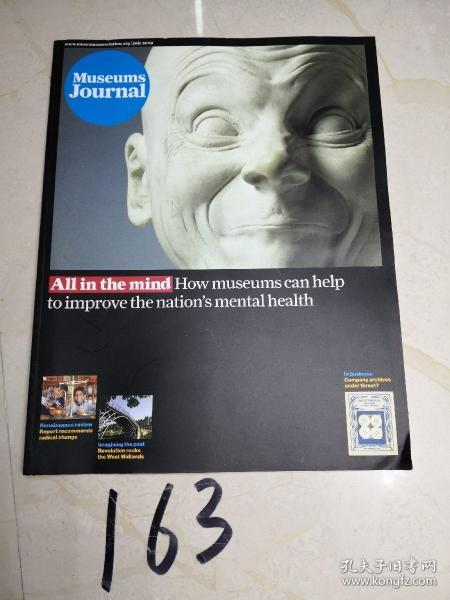 MUSEUMS JOURNAL  2009.7