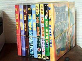雷欧·奥特曼(5盒)、艾斯·奥特曼(2盒)、杰克·奥特曼(1盒)、宇宙英雄·奥特曼(1盒)9盒18碟合售
