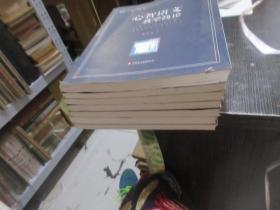 江苏人民教育家培养工程丛书: 心智语文教学简论、追寻普爱教育之梦 等7本和售   库2