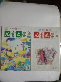 �跨�ユ��瀛� 2012骞�8���� 涓�涓�