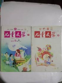 �跨�ユ��瀛�2012骞�9�� 涓�涓�