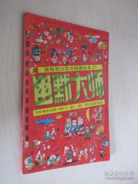 骞介�澶у�   1997骞寸��5��