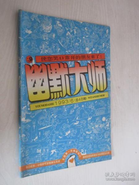 骞介�澶у�     1993骞寸��6��