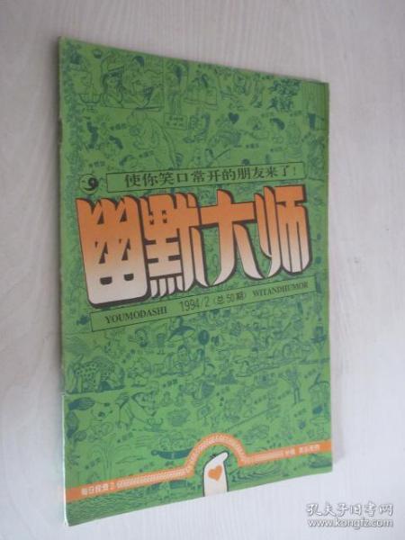 骞介�澶у�     1994骞寸��2��