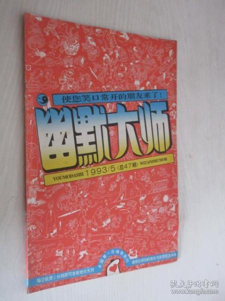 骞介�澶у�     1993骞寸��5��