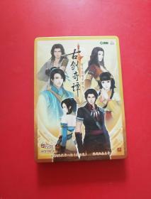 古剑奇谭 【DVD光盘两张+徽章3枚+游戏 说明手册】铁盒装