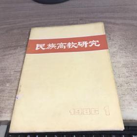 姘���楂�����绌�1986-1