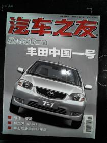 姹借溅涔���  2002.7