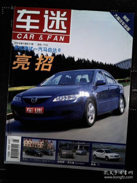 杞�杩� 2003.05