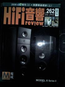HiFi�冲�� 262