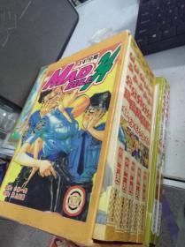 (正版6)34分局全册