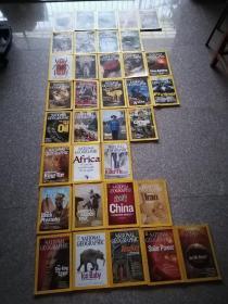 35本美国国家地理合售 National Geographic (1992-2009年,所有都有拍照,详见图片)净重10.8kg
