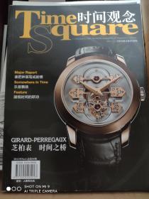 时间观念time square 2013年