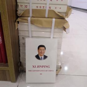习近平谈治国理政第三卷英文版平装