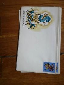 上海市第八届运动会    纪念封    如 图
