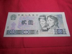 第四版人民币 802ER51109904 贰元一张 早期冠号中间双1双9号 1980年2元 原票包真品纸钞币钱币收藏