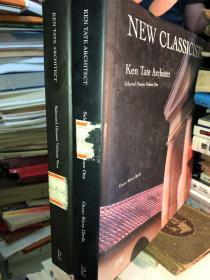 New Classicists: Ken Tate Architect, Selected Houses Volume Two+New Classicists: Ken Tate Architect, Selected Houses Volume One 精装 两本合售